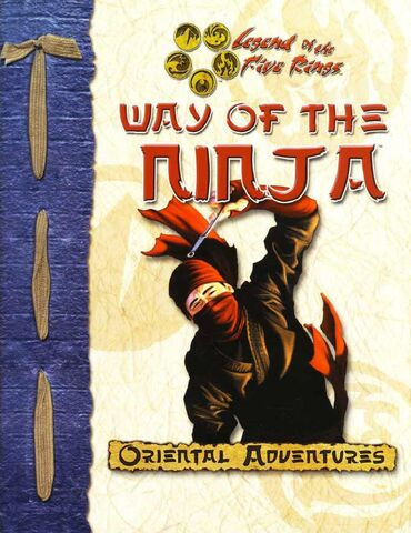 File:Way of the Ninja.jpg