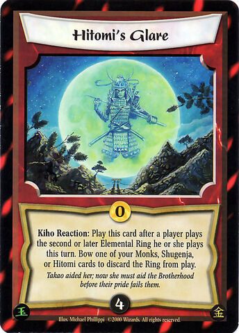 File:Hitomi's Glare-card.jpg