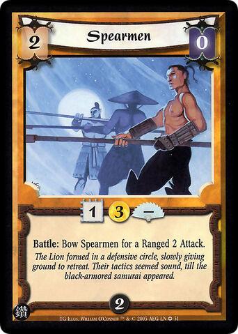 File:Spearmen-card17.jpg