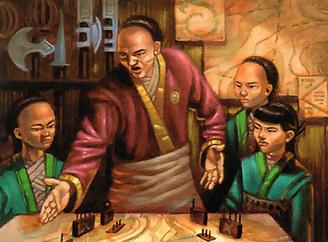 File:Akodo's Dojo.jpg