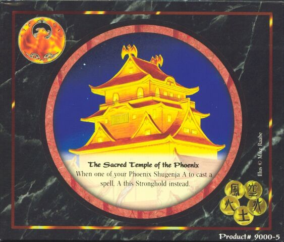 File:The Sacred Temple of the Phoenix-Diskwars.jpg