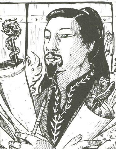File:Asako Togama.jpg