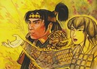 Noda guided by his ancestors