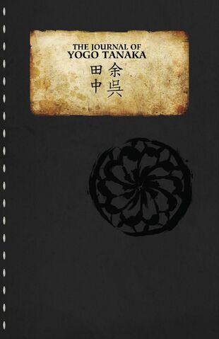 File:Journal of Yogo Tanaka.jpg