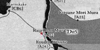 Kaia Osho Mura