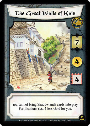 File:The Great Walls of Kaiu-card5.jpg