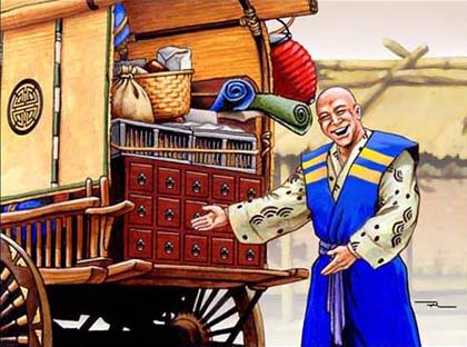 File:Merchant's Wagon.jpg