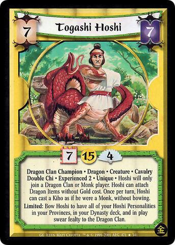 File:Togashi Hoshi Exp2-card2.jpg