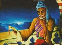 Baha al-Din