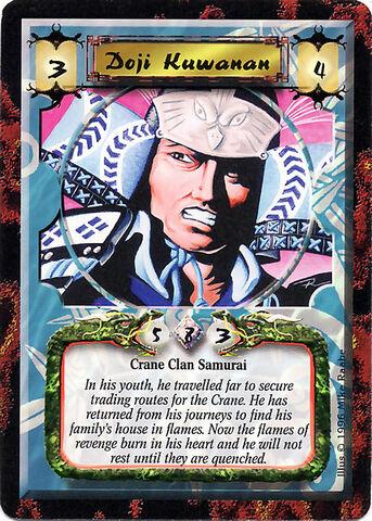 File:Doji Kuwanan-card.jpg