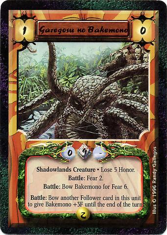 File:Garegosu no Bakemono-card.jpg