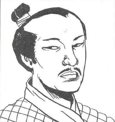 File:Asako Tenkazu.jpg
