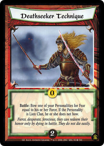 File:Deathseeker Technique-card2.jpg