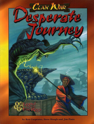 File:Desperate Journey.jpg