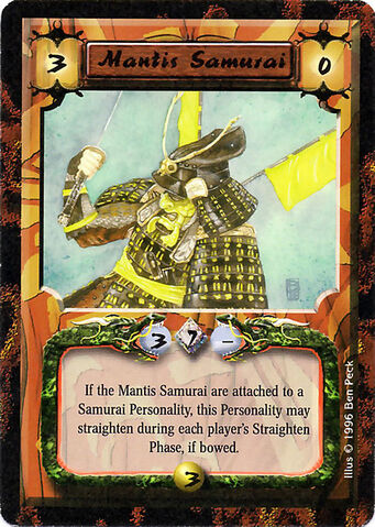 File:Mantis Samurai-card.jpg