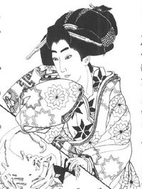 Bayushi Omoto