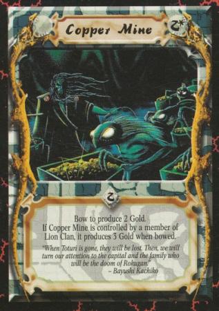 File:Copper Mine-card31.jpg