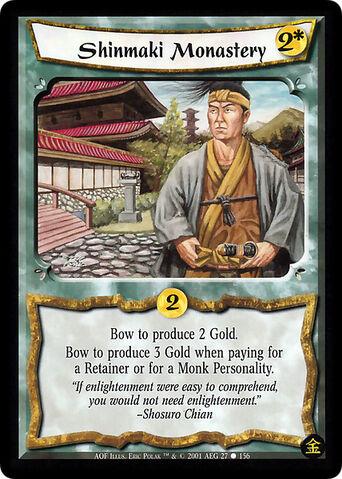 File:Shinmaki Monastery-card.jpg