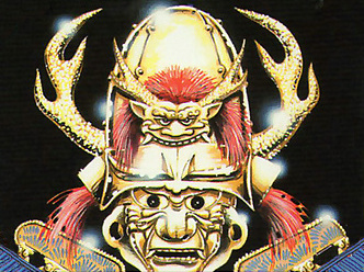 File:Armor of the Golden Samurai.jpg