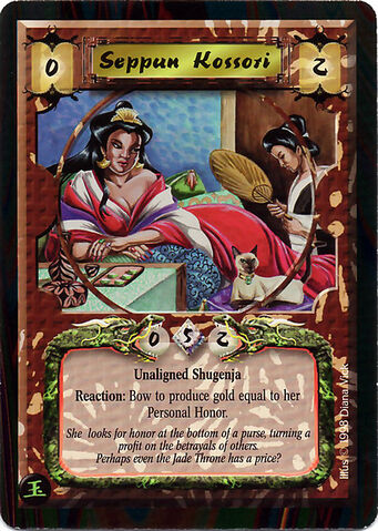 File:Seppun Kossori-card.jpg