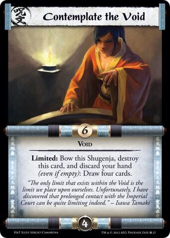 File:Contemplate the Void-card4.jpg