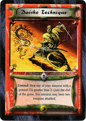 File:Daisho Technique-card.jpg
