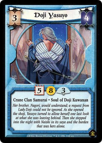 File:Doji Yasuyo-card2.jpg
