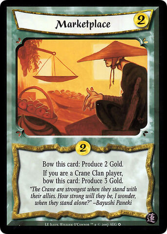 File:Marketplace-card9.jpg