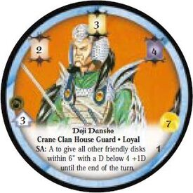 Doji Dansho-Diskwars