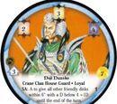 Doji Dansho/Diskwars