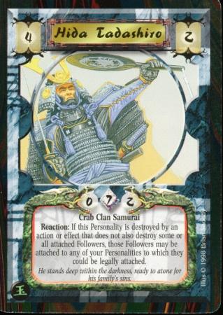 File:Hida Tadashiro-card4.jpg