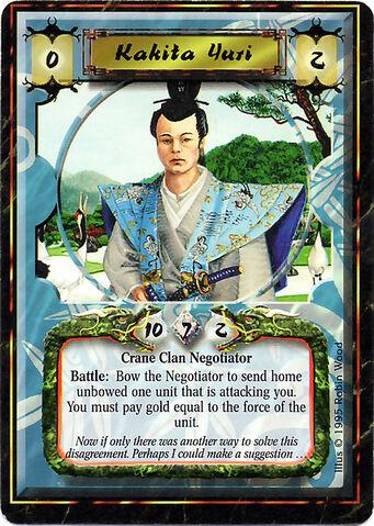 File:Kakita Yuri-card2.jpg