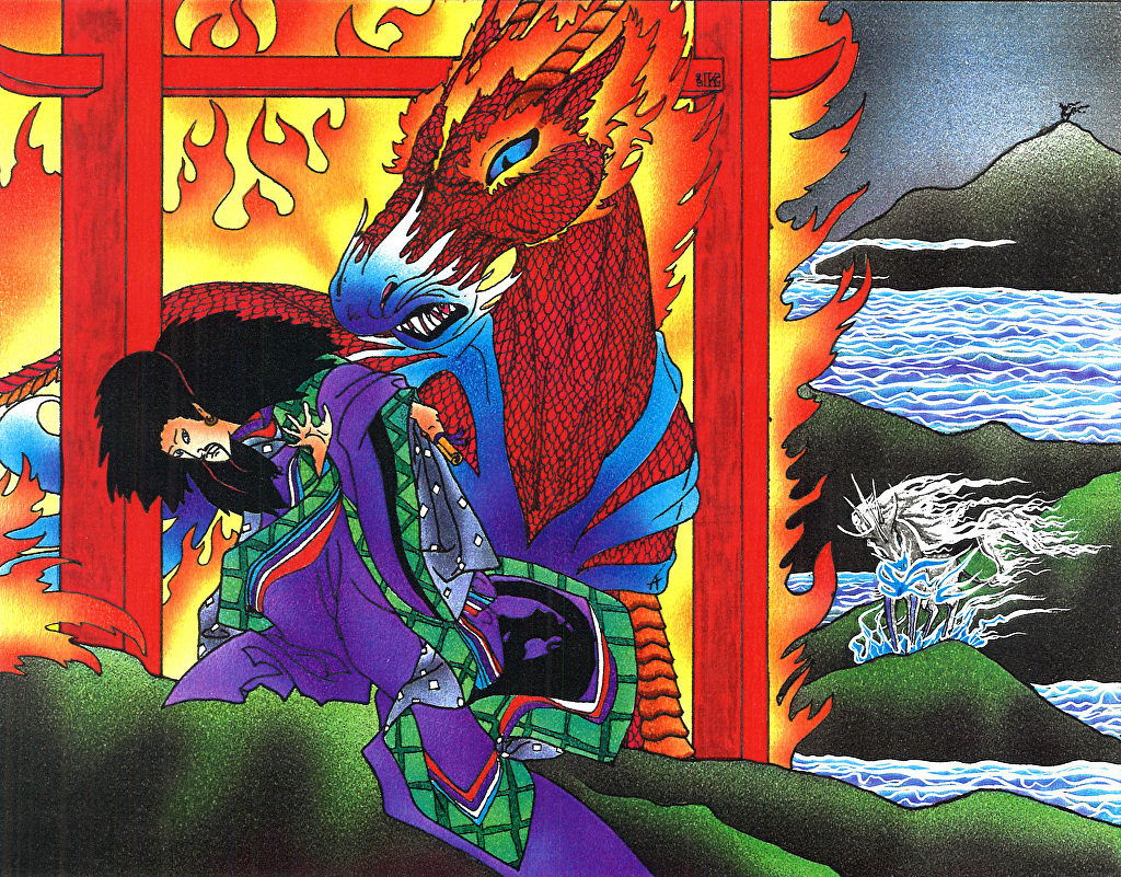 File:Ki-Rin's Shrine 3.jpg