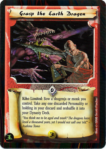 File:Grasp the Earth Dragon-card.jpg