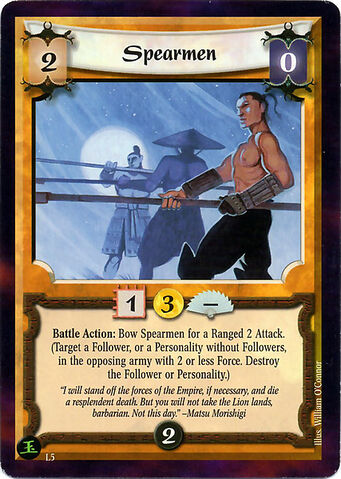 File:Spearmen-card8.jpg