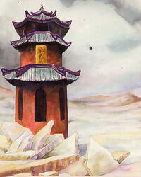 Asako Towers