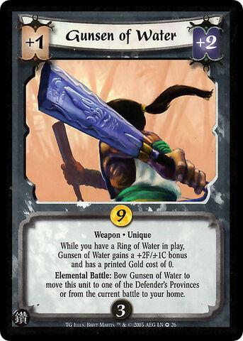 File:Gunsen of Water-card3.jpg