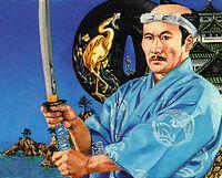 Shukujo