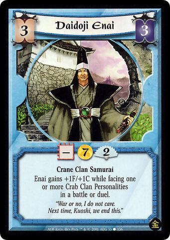 File:Daidoji Enai-card.jpg