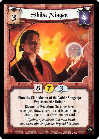 File:Shiba Ningen Exp-card2.jpg