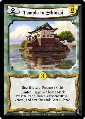 File:Temple to Shinsei-card3.jpg