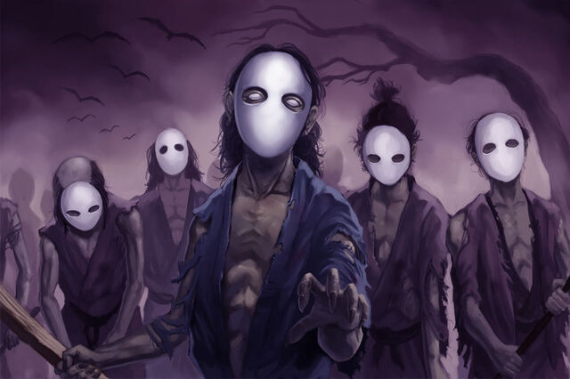 File:Legion of Death.jpg