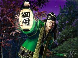 Kitsuki Iweko