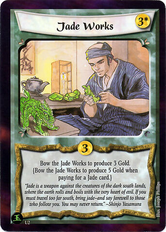 File:Jade Works-card9.jpg