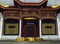 Shrine to Daikoku