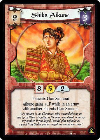 File:Shiba Aikune-card2.jpg
