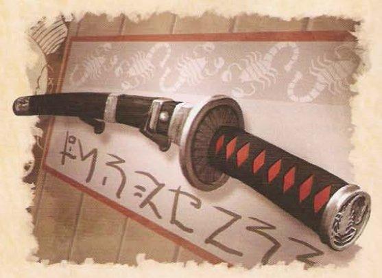 File:Shinjitsu.jpg
