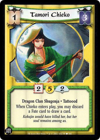 File:Tamori Chieko-card2.jpg
