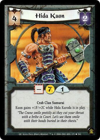 File:Hida Kuon-card2.jpg
