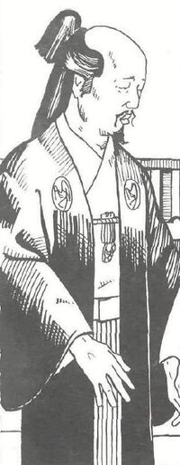 Doji Mikara
